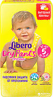 Подгузники детские Libero Dry Pants 5 (10-14 кг) 32 шт.