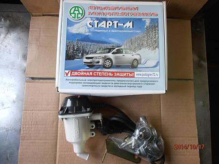 Предпусковой подогреватель универсальный на автомобили иностранного производства, фото 2