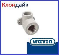 Wavin Колено настенное 20х1/2 ВР