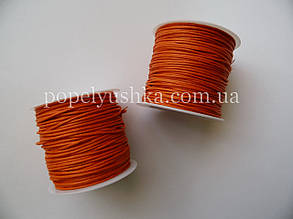Шнур вощений оранжевий