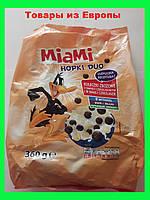Шоколадные шарики (хлопья) Miami Hopki Duo 360г