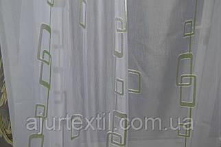 """Тюль вуаль фентези """"Цепочка"""" зелень, фото 3"""