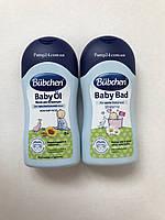 Набор для младенцев Bubchen Mini (2 единицы)