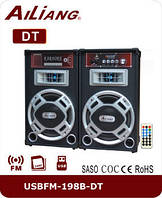Активная акустика USBFM-198B-DT /100W (USB/FM/Bluetooth/Радио)