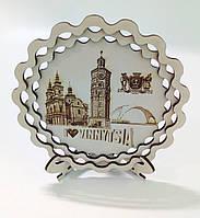 Тарелка сувенирная на подставке
