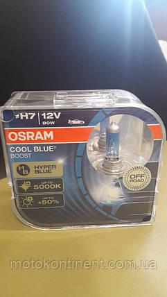 Лампочки H7 OSRAM COOL BLUE BOOST H7 12V 70W 5000K PX26D НА 50% БОЛЬШЕ СВЕТА НА ДОРОГЕ , фото 2