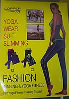 Yoga sets  костюм для йоги