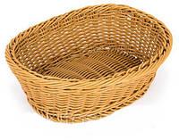 Корзина для хлеба плетёная Овал Тёмная