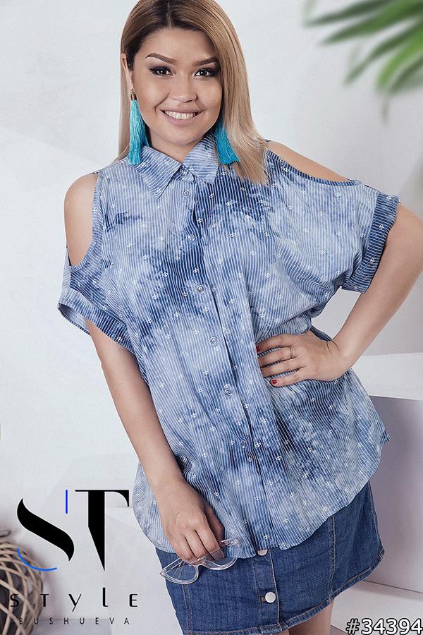 Стильная блузка с вырезами на рукавах