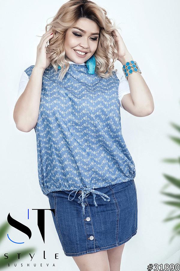 Мила жіноча блузка з натуральної тканини