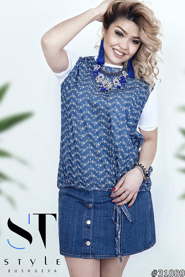 Милая женская блуза с натуральной ткани