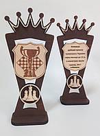 Наградной приз. Кубок 30см