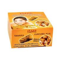 Крем для лица c куркумой, имбирем и танакой /ISME Whitening Cream with Curcuma, Plai, Tanaka / 3 г