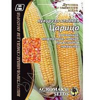 ТМ АГРОМАКСИ Кукуруза сахарная  Царица 20г