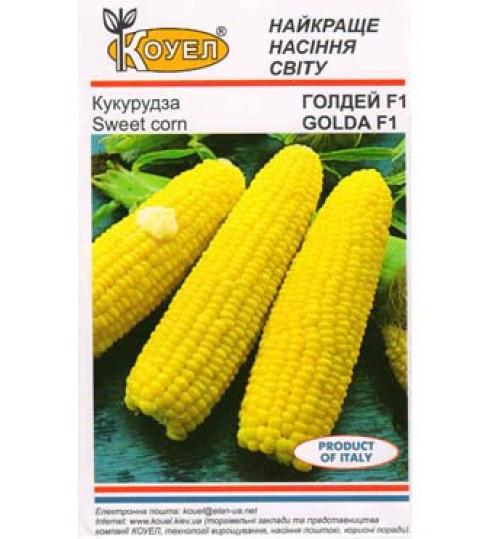 ТМ КОУЕЛ Кукуруза сахарная Голдей F1 2г