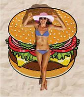 """Пляжный коврик """"Hamburger"""" 143см"""