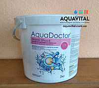 Активный кислород AquaDoctor Water Shock O2, 5 кг в гранулах