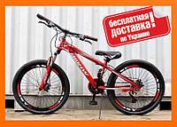 Велосипед Горный  24 дюйма, дисковые тормоза, красный