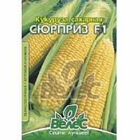 ТМ ВЕЛЕС Кукуруза сахарная Сюрприз F1 15г МАКСИ