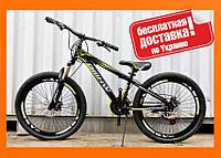 Велосипед Горный  24 дюйма, дисковые тормоза, желтый