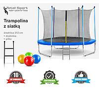 Батут  спортивный для детей и взрослых Total  Sport 312 см.(Тотал Спорт 312 см.)+внутренняя сетка +лестница