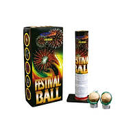 Миномет FESTIVAL BALL
