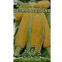 ТМ ВЕЛЕС Кукуруза сахарная  Деликатесная 20г МАКСИ
