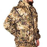 Камуфляжний костюм з капюшоном UkrCamo КК 52р. Кобра, фото 2