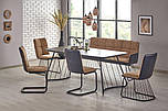 Стол обеденный деревянный BOSTON Halmar серый/черный