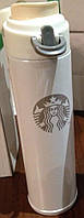 Термокружка 420мл Starbucks H-500