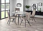 Стол обеденный деревянный BELATO Halmar эффект мрамора/черный