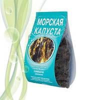 Архангельские водоросли Ламинария пищевая шинкованная Выводит из организма токсины, ионы тяжелых металов 120 гр.