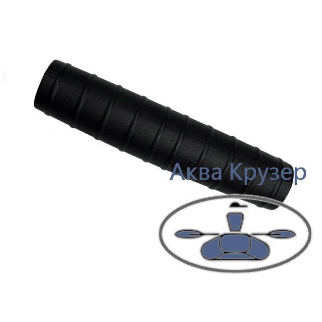 Муфта соединительная для трубы Ø 20 мм для каркаса тента на лодку - фурнитура для лодочных тентов