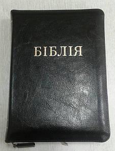 Біблія, 13х18,5 см, чорна, шкіра, замок, індекси, позолота