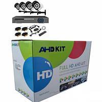 Комплект видеонаблюдения, видеорегистратор, DVR CAD D001 KIT 2Mpx\8ch, комплект видеонаблюдения 8 камер