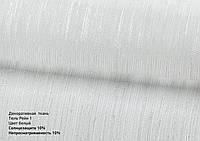 Тюль Рейн , фото 1