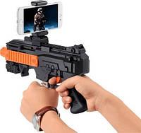 Игровые автоматы, игровой автомат для виртуальной реальности, AR Game Gun DZ-822, виртуальная реальность, VR