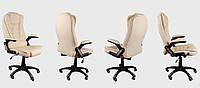 Кресло офисное BSB 005 Calviano