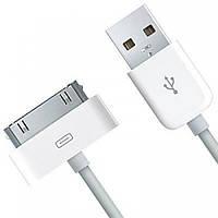Кабель USB для Apple iPhone 3G, 3GS, 4, 4s (отличное качество)
