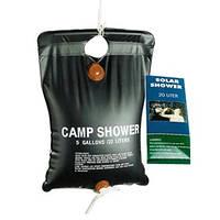 Переносной душ Shower Bag (Душ для кемпинга)