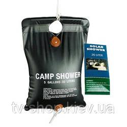 Переносной душ Shower Bag 20 л (Душ для кемпинга)