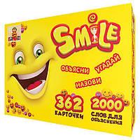 Настольная игра, настольная развивающая игра, Smile, игра для компании, веселая настольная игра
