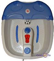 Масажна ванночка для ніг Foot Spa Massager - Enjoy, 1001688