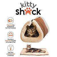 ТОП ВЫБОР! Домик для кошки, лежак для кота, спальное место для кота, Kitty Shack, подстилка для кота, домик для котов, товары для кошек, купить лежак