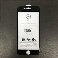 Стекло защитное для телефона iPhone 6 5D черное с полной проклейкой