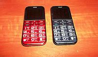 """Мобильный телефон """"Бабушкофон"""" Nokia Q618 (Duos, 2 сим карты, нокиа) для пожилых людей"""