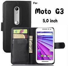 Кожаный чехол-книжка для Motorola moto G3 (5'') белый, фото 2