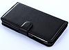 Кожаный чехол-книжка для Motorola moto G3 (5'') белый, фото 3