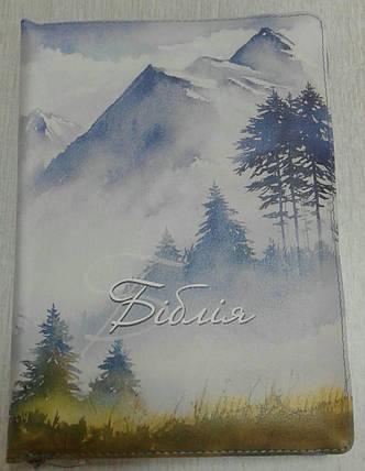 """Біблія, 14х20,5 см, голуба """"Гори"""", індекси, позолота, замок, фото 2"""