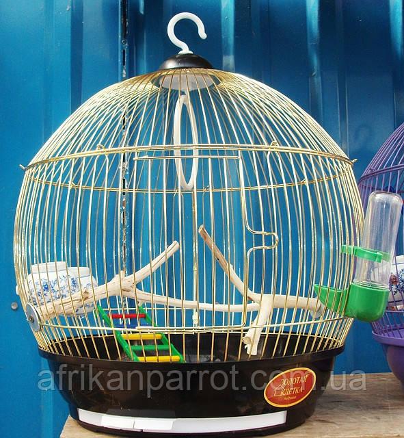 Клетка для канареек, попугаев. (Золотой Бочонок) д39*42см